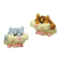Nanoblock Mini Critters Series Hamster by Kawada NBC 216 NEW