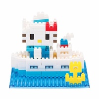 Nanoblock Mini by Kawada Hello Kitty Marine Cruise NBH 057 NEW