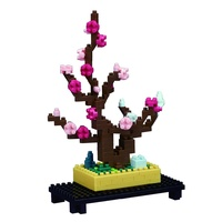 Nanoblock Mini Sites to See Series by Kawada Plum Bonsai Japan NBH 134