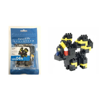 Nanoblock Pokemon Series by Kawada Umbreon NBPM-044 NEW