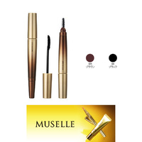 One Pola Muselle Volume Treatment Mascara Brown or Black Japan New