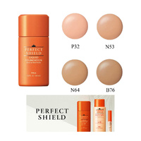 Pola B64 Perfect Shield Liquid Foundation SPF50 Japan New Full size