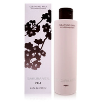 Pola Sakura Veil Cleansing Milk Full Size New in Box