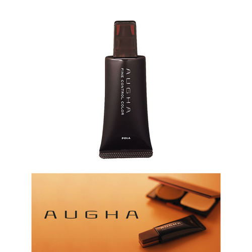 Pola Augha Control Colour Concealer SP Soft Purple Japan Full Size New