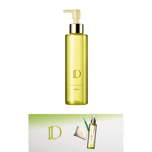 Pola  D Detox and Defense Cleansing Oil Skincare Japan Full Size New in Box